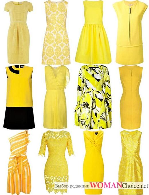 42304ad3b0f9 Τα μοντέλα και τα στυλ των κίτρινων φορεμάτων αυτής της σεζόν  παρουσιάζονται για κάθε γούστο  στυλ με διάτρηση