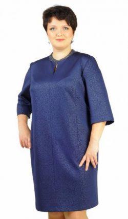 18fb8a3d275bf1 Вечірня сукня жаккард. Фото модних суконь з жаккарда.