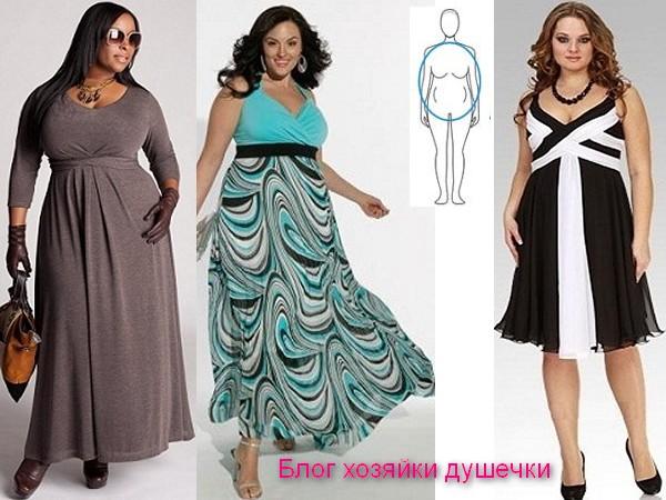 Nestandardna številka - pet modnih rešitev. Kako se obleči polno ... 471ac0da01