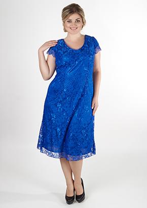48b2daa6ec Koktél ruha nőknek 40 év. Divatos és elegáns ruhák a nők ünnepléséhez