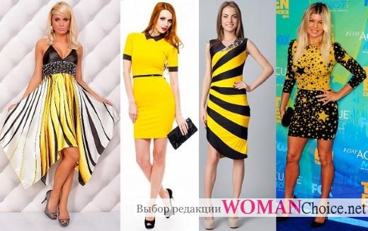 5ac0b14c0285 Το κίτρινο και το μαύρο μπορούν να συνδυαστούν τόσο στο ίδιο το φόρεμα όσο  και στα αξεσουάρ. Για παράδειγμα