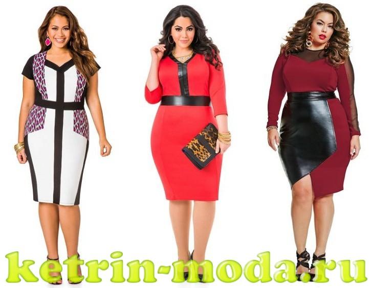 Modiga klänningar för överviktiga kvinnor nyanser. Betoning under ... bc680e8fdb03c