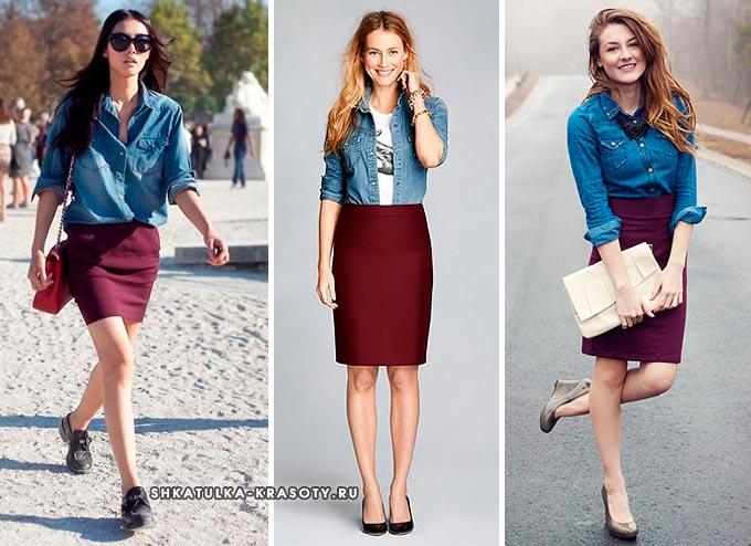 61cb0f68c7e4 Μπλούζα με μπορντό φούστα. Maroon φούστα - νέες ιδέες για το ύφος σας!