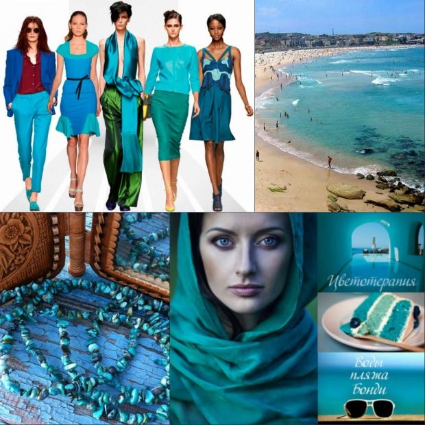 Відтінки синього і блакитного кольору назви. Блакитний колір в одязі a9e4788b00951