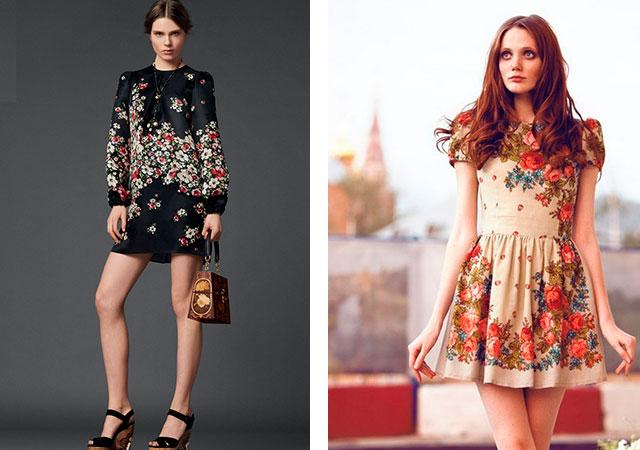 Například Dolce   Gabbana modré nebo saténové nebo tyrkysové šaty mají  velmi rád hvězdy. Nebo jiný příklad. Svatební šaty Turecko s květinovou  výzdobou je ... 0847a0815b
