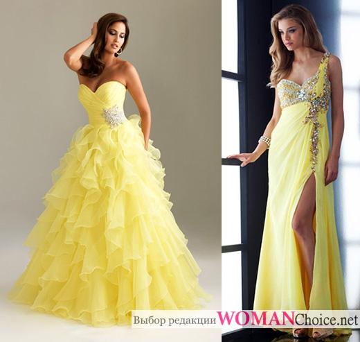Nevěsta v žlutých šatech je ztělesněním optimismu. Tento pozitivní a  okouzlující obraz bude odrážet vaši originalitu a nestandardní myšlení. 934cf3cf76