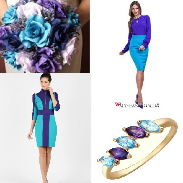 З яким кольором поєднується фіолетовий - магічний і виразний ... f83913f5334d7