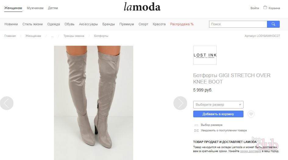 8883a004572 Υψηλές γκρι μπότες. Τι να φοράτε μπότες με: οδηγίες για φωτογραφίες ...
