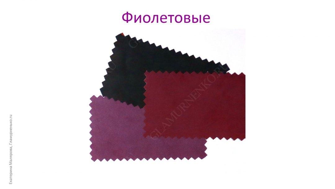 b410adf302a5 Φθινόπωρο συνδυασμούς χρωμάτων. Όμορφη γυναίκα